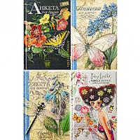 Анкета для девочек А5, 48 листов, обложка твердая, картон+фольга, русск. язык, ассорти