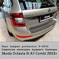 Накладка заднего бампера Skoda Octavia A7 Combi 2013>