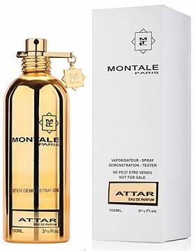 Тестер Montale  Attar (Эфирное масло) ,100 мл