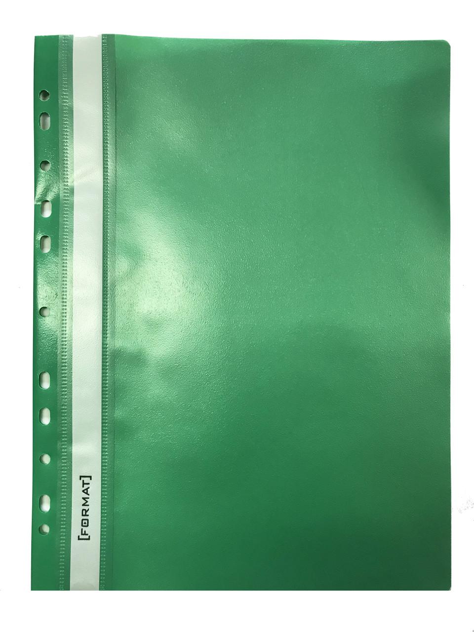 Скоросшиватель для файлов А4 (зеленый)
