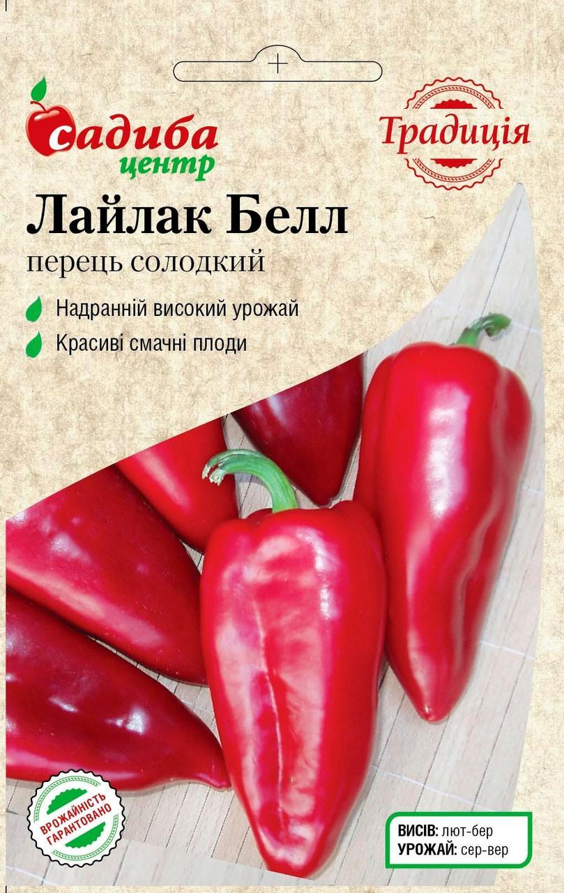 Перець солодкий Лайлак Белл