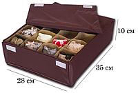 Органайзер для белья с крышкой 1 шт ORGANIZE AM001-Kr (Амаретто)