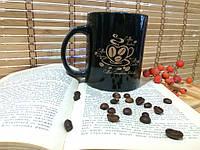 Чашка Аромат кофе