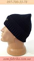 Стильная мужская шапка высокого качества