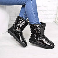 Угги женские UGG Shine STAR черные 3887 , зимняя обувь