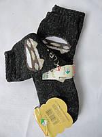 Махровые носочки для детей купит оптом.