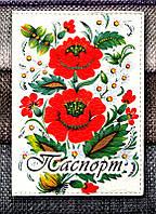 Обложка на паспорт с маками, Эко-кожа 126