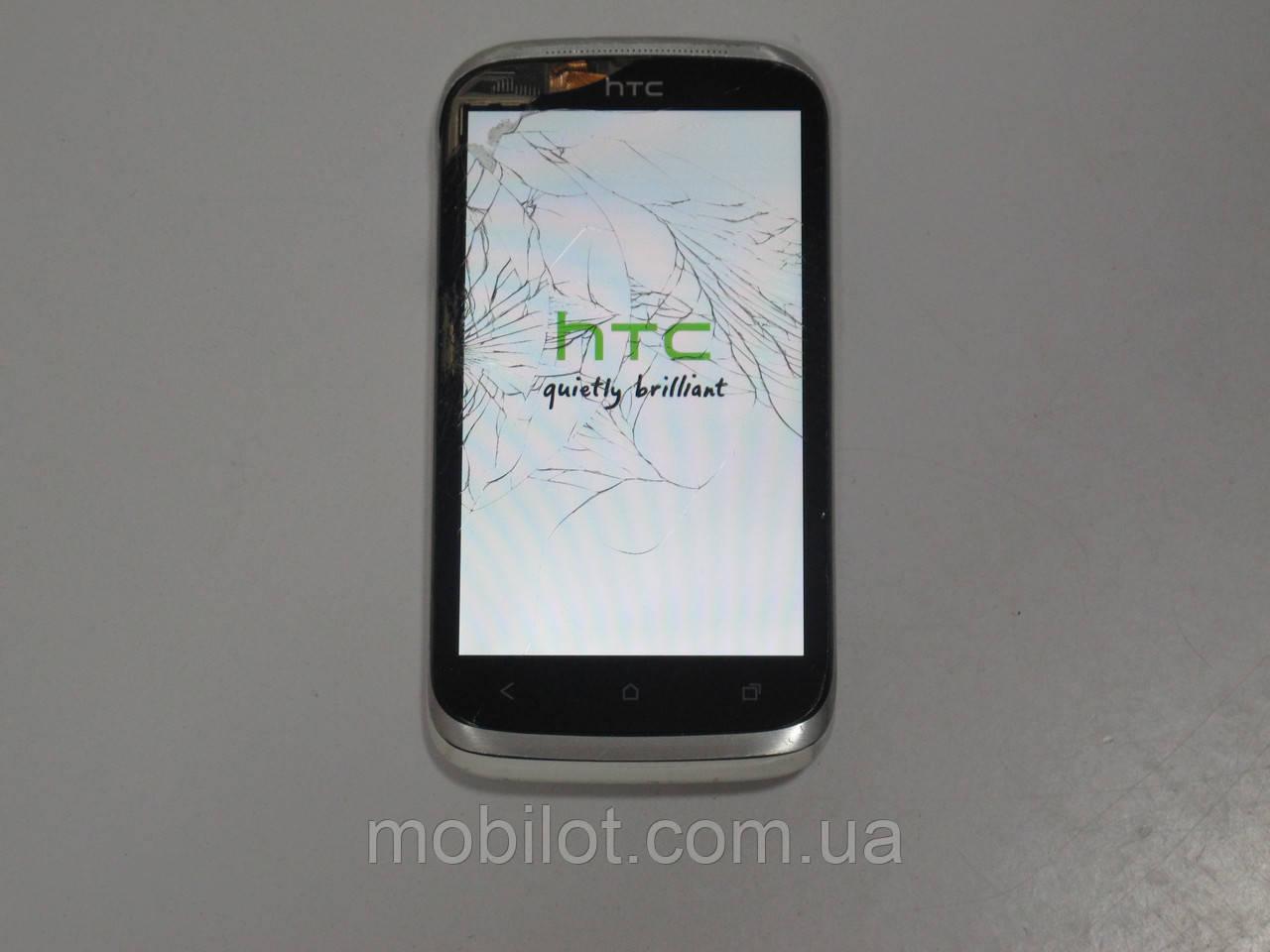 b18f4fe1d42bd Мобильный телефон HTC Desire X T328e (TZ-3076) - интернет-магазин Mobilot