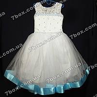 Детское платье бальное Одри (белое+голубое) Возраст 5-6 лет., фото 1