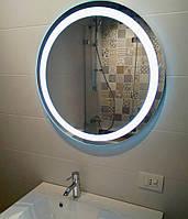 Зеркало круглое с LED подсветкой влагостойкое, фото 1