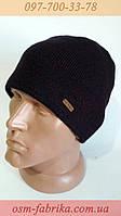 Стильная шапка для мужчин черного цвета