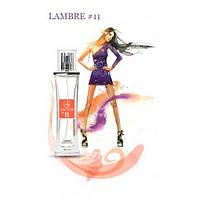 "Духи LAMBRE №11 ""Angel"" от Thierry Mugler"