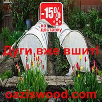 Парник 5м - ПарничОК агроволокно 30г/1м², стальные дуги с ПВХ, фото 1