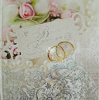 Свадебная книга, альбом для пожеланий 268х268 мм