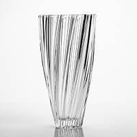 "Ваза стеклянная BOHEMIA ""Scallop"" (35 см)"