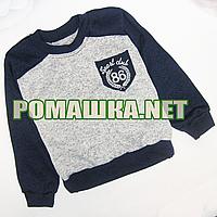 Детский весенний осенний джемпер р.104-110 для мальчика ткань 100% акрил 3797 Серый 110