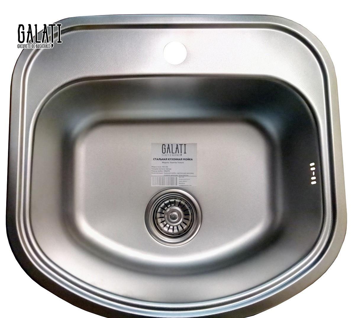 Кухонная стальная мойка (49*47*18 см) Galati Vayorika Textură 7231