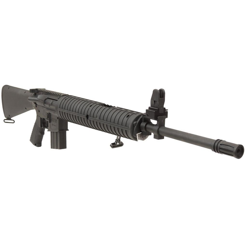 Пневматическая винтовка Crosman MTR 77 NP