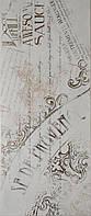 Плитка Атем декор Atem Ancona 1 Picture 250х600 мм серый