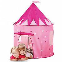 """Палатка детская """"Особняк принцессы"""" в розовом стиле"""