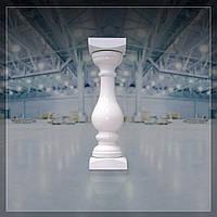 Балясина асимметричная малая H=438мм D=129мм белая