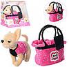 Собачка Кики с сумкой М3651