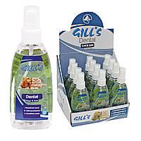 Спрей-зубная паста для ухода за пастью Gill's Dental