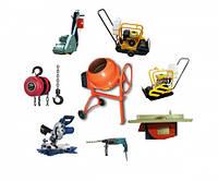 Аренда инструмента, аренда строительного транспорта, продажа строительного оборудования