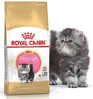 Корм для персидских котят Royal Canin Persian Kitten