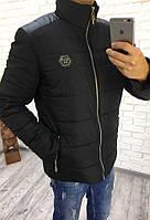 Зимняя мужская куртка со вставками с кожзама, на меху - очень теплая, синтепон 200, черная