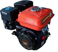 Двигатель бензиновый 6.5 л. с. Gerrard G200