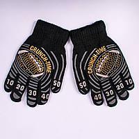 Детские перчатки двойные с начёсом Tanya 03-20-1. 16,5 см.
