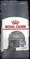 Корм для кошек для профилактики зубного налета и камня Royal Canin Oral Care