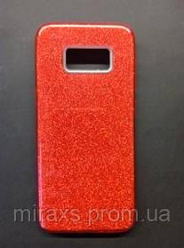 Силиконовый чехол Glitter red для для Samsung S8 Galaxy G950