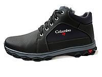 Мужские зимние ботинки на меху К-19 Colambia