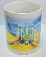 "Чашка ""Флаг Украины с гербом"" 330 мл"