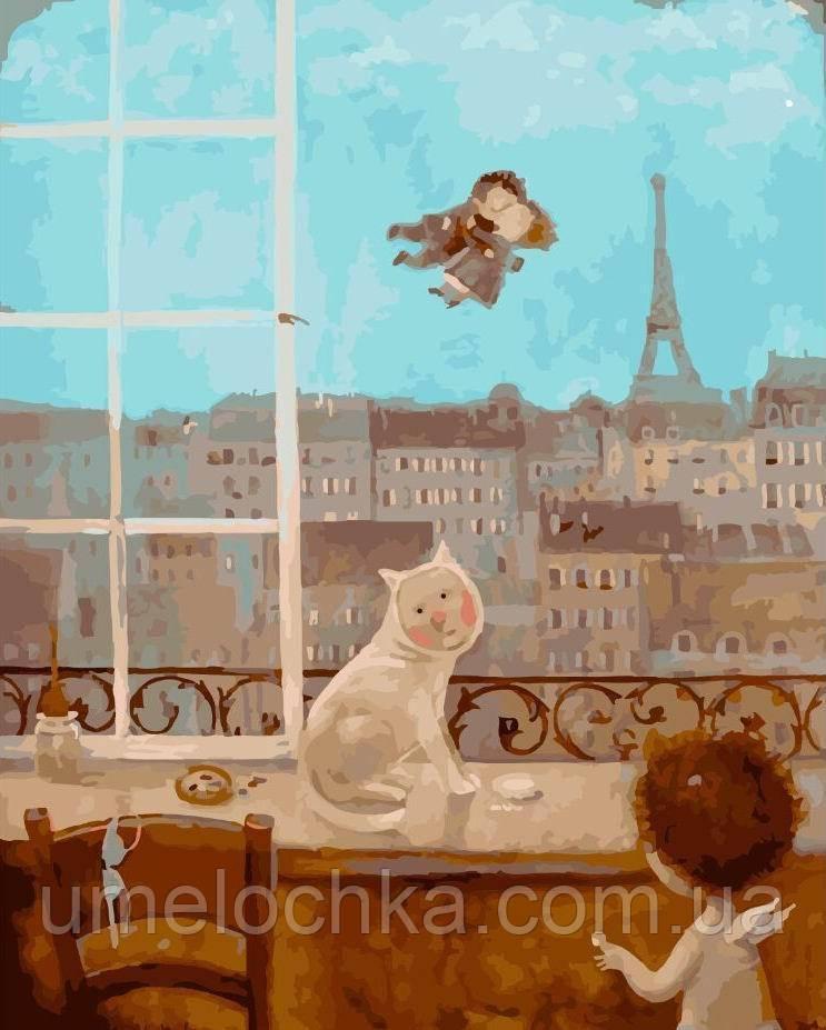 Картина по номерам без коробки Парижские мечты (BK-GX5397) 40 х 50 см