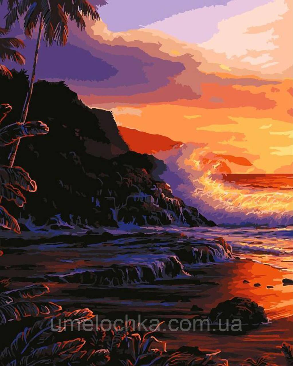 Картина раскраска по номерам без коробки Вечерний прибой (BK-GX5525) 40 х 50 см