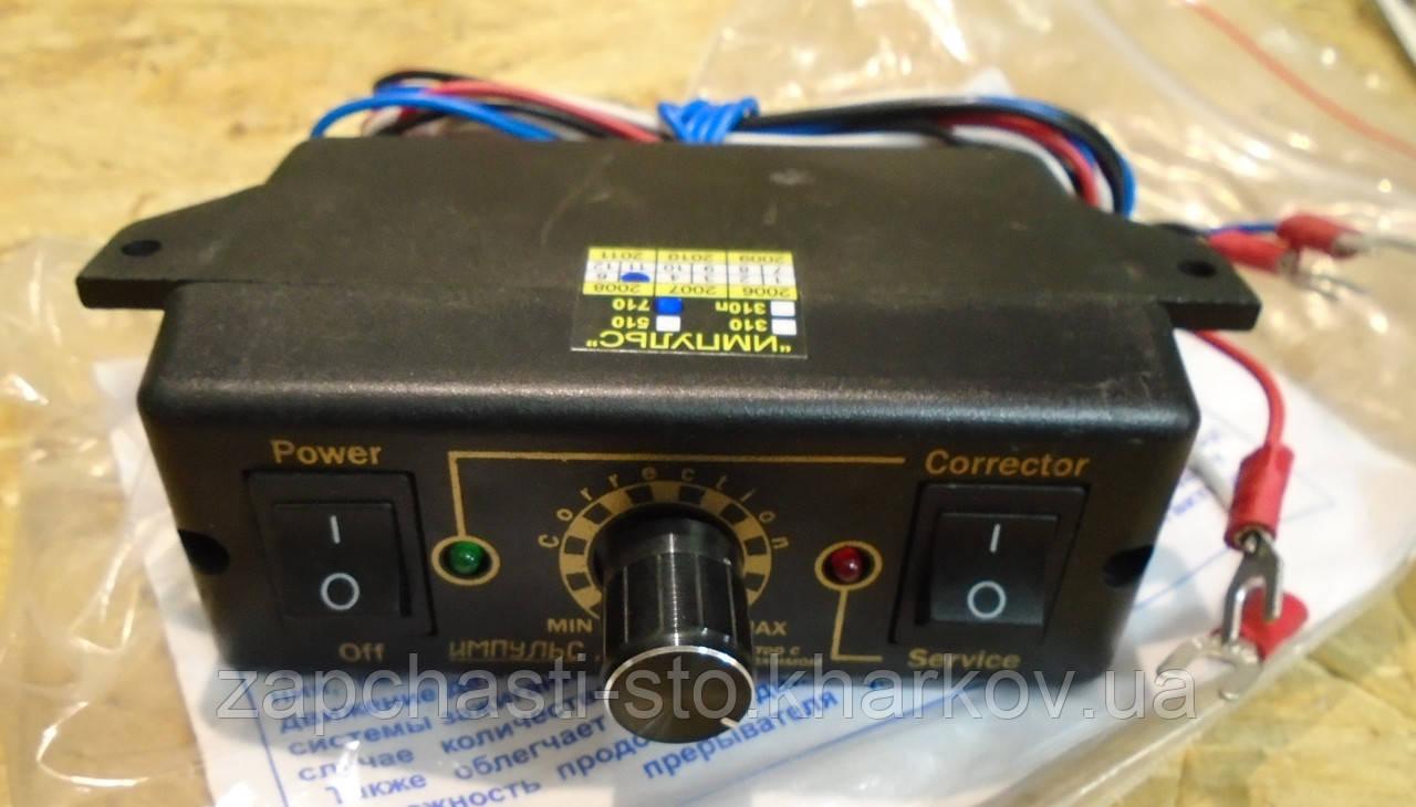 Октан-корректор Импульс 310 для электронных бесконтактных систем зажигания