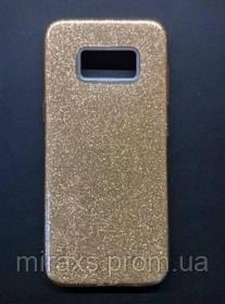 Силиконовый чехол Glitter Gold для для Samsung S8 Galaxy G950