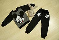 Спортивный костюм детский (унисекс)