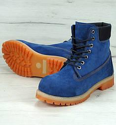 Зимние ботинки Timberland Blue2 с мехом (Реплика ААА+)