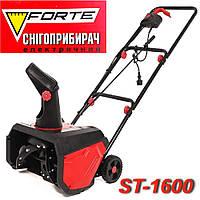 Снегоуборщик электрический  FORTE   ST-1600  (1600Вт)