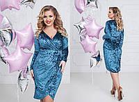 Элегантное велюровое платье с шикарным декольте