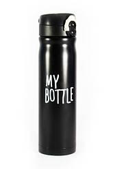 Термос My Bottle 500 мл черный