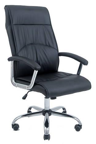Компьютерное Кресло Порто (Хром) кожзам