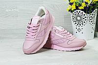 Кроссовки розовые Reebok женские кожа Вьетнам