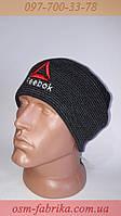 Спортивная шапка REEBOK для мужчин
