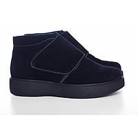 Синие замшевые ботиночки 0515-13