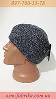 Зимняя шапка для мужчин оптом и в розницу